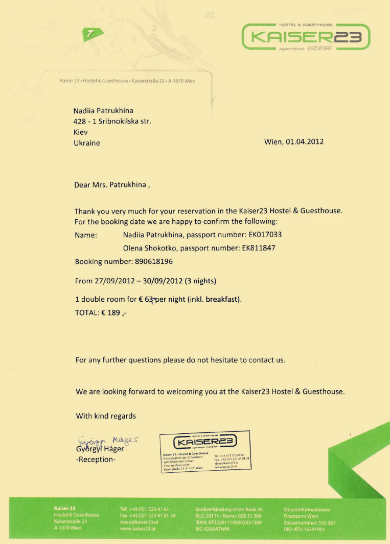 Образец письма в отель на английском с просьбой подтвердить бронирование билеты на самолет цены расписание куляб